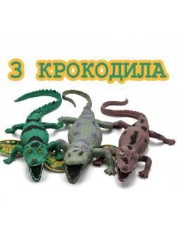 Резиновые фигурки-тянучки Play Smart «Крокодилы» 7206, 33 см.  / 3 шт.