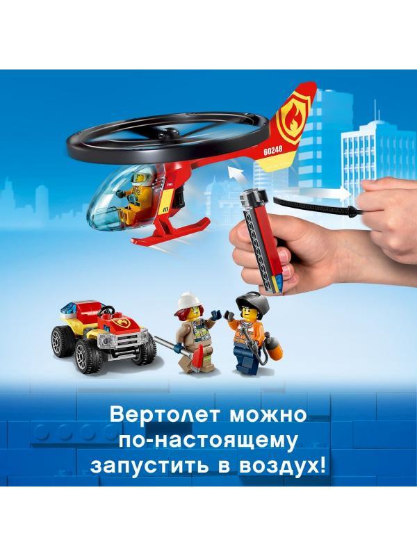 Конструктор Lari «Пожарный спасательный вертолёт» 11523 (City 60248) / 111 деталей