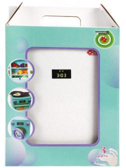 Игрушка Холодильник