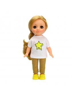 Кукла Ася яркая звездочка 26 см