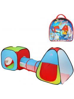 Игровой комплекс палатки 2шт. с туннелем. сумка