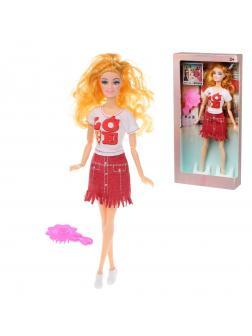 Игровой набор Модница, в комплекте кукла, шарнирные руки, предмет 1шт., коробка