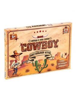Настольная игра Стратег Cowboy