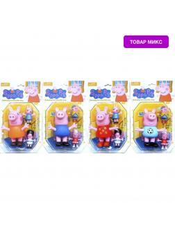 Набор фигурок «Свинка Пеппа» 3 шт. С75-Л12584 / Микс