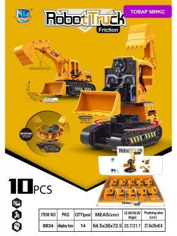 Набор металлических машинок Robot Truck «Строительная» А8834 / Микс