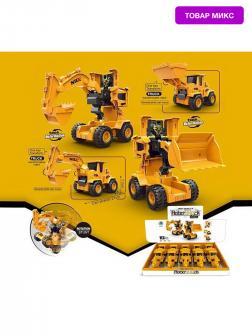 Набор металлических машинок Robot Truck «Строительная» А8835 / Микс