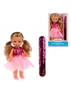 Кукла Элиза 25см Мисс Очарование с браслетом
