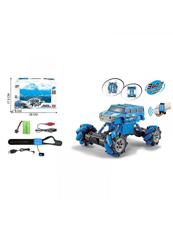 Радиоуправляемый внедорожник с управлением жестами «BigFoot» 3700-130A, свет, звук / Синий
