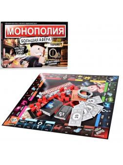 Настольная игра «Монополия. Большая афёра» / SC802E