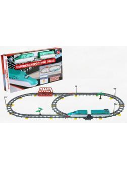 Детская железная дорога «Высокоскоростной поезд» со световыми эффектами / 983771R