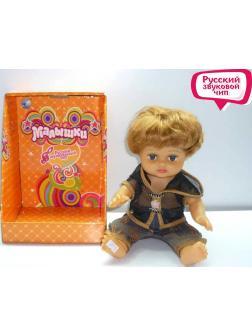 Кукла 26 см «Малышки» с русским музыкальным чипом 922465R / Shantou Gepai