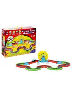 Детский игровой набор супер-трек «Аттракцион» со звуковыми и световыми эффектами и с машинкой / 925859R