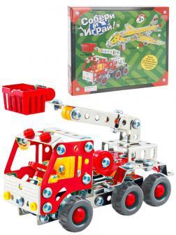 Детский игровой металлический конструктор Zhorya «Пожарная машина» ZYB-B0260-2 / 169 деталей