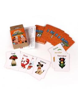 Настольная игра БИПЛАНТ Друг-утюг. Версия 2.0 карточки Дополнительный набор