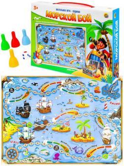 Настольная игра Рыжий кот Ходилка Морской бой