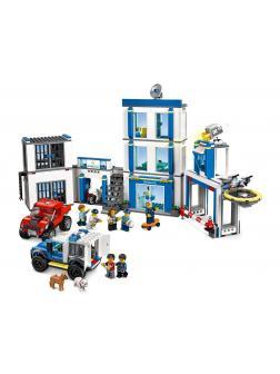Конструктор «Полицейский участок» 11534 (City 60246) / 785 деталей