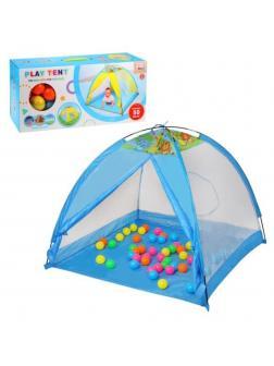 ДЕФЕКТ УПАКОВКИ Палатка игровая 120*115*90 см, в комплекте пластмассовые шарики 50 шт., коробка