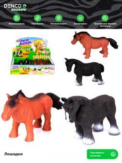 Резиновые фигурки-тянучки Stretchable «Лошадки» A158-DB, 12 см. Farm Animals / 2 шт.