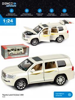 Металлическая машинка XLG 1:24 «Toyota Land Cruiser 200» 20 см. M923W-1 инерционная, свет, звук в коробке / Белый