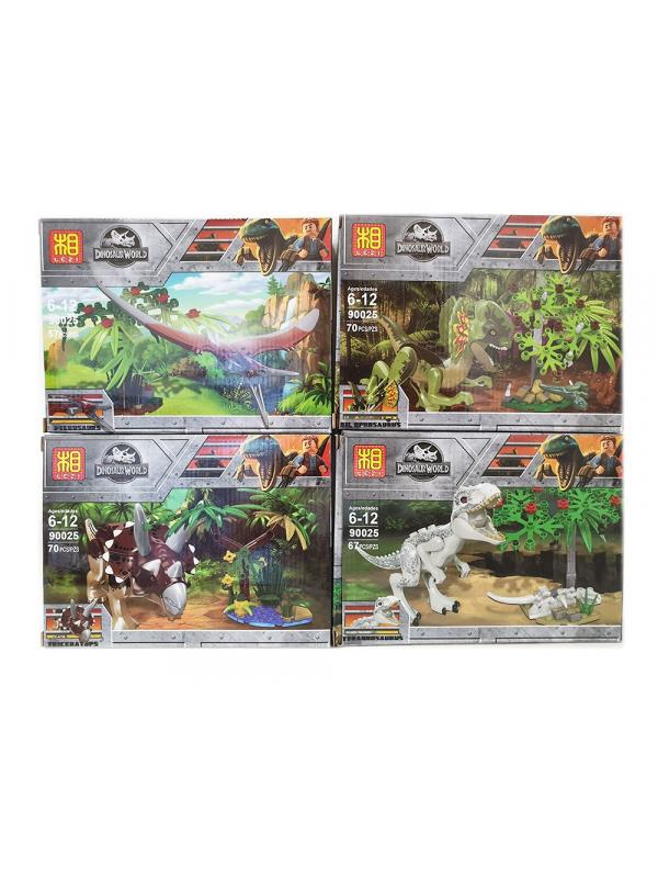Набор LEZI 4 динозавра Парк Юрского периода (Jurassic World 90025-4)
