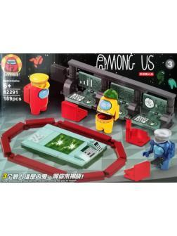 Конструктор «Among Us Амонг Ас Модуль 7» 82291-3 / 189 деталей