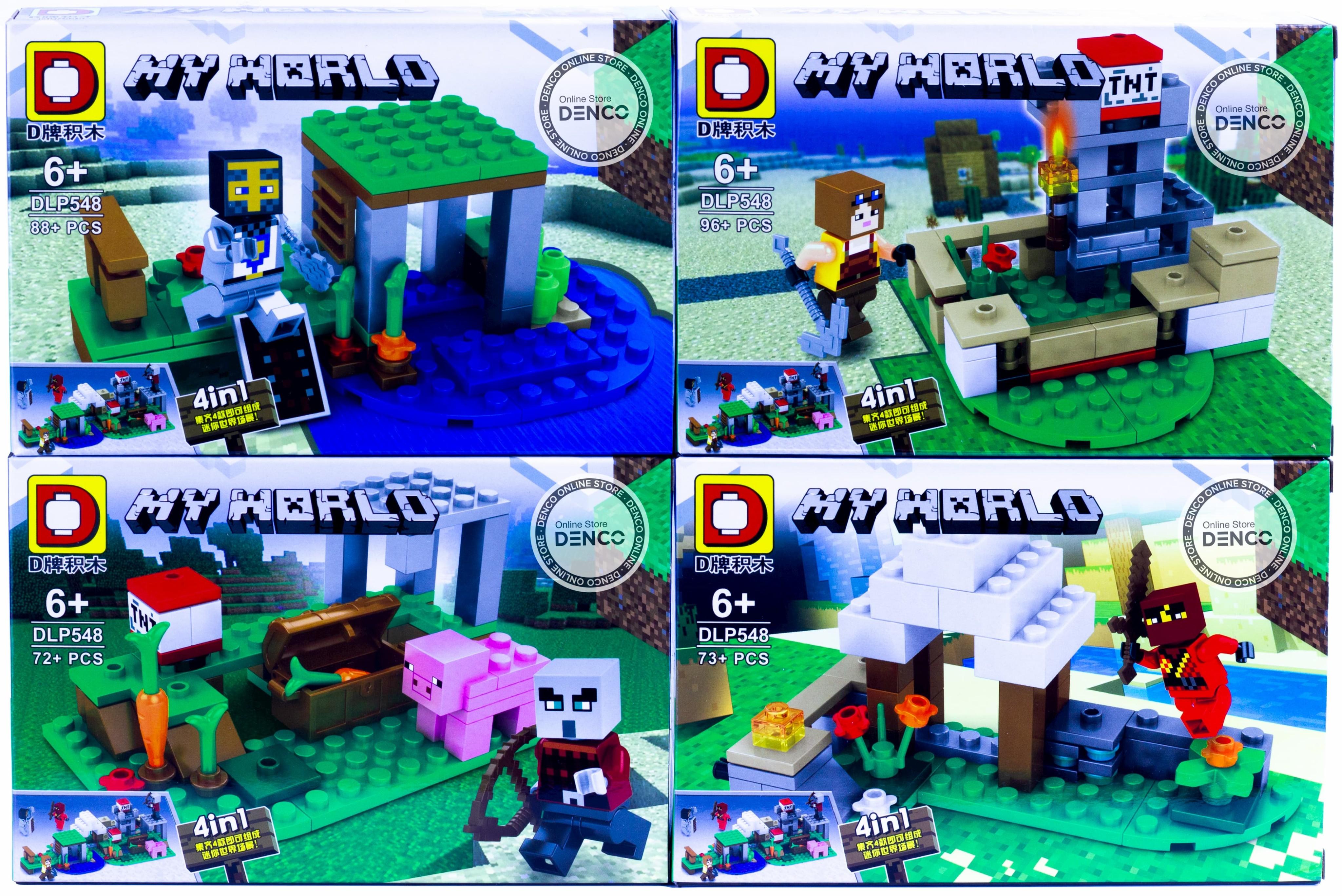 Набор конструкторов «My World» DLP548 Minecraft / 4 шт.