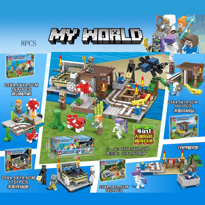 Набор конструкторов «My World» MG235 Minecraft / 4 шт.
