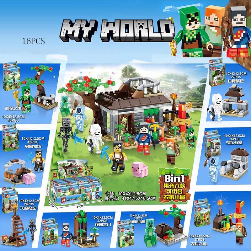 Набор конструкторов «My World» MG165 Minecraft / 8 шт.