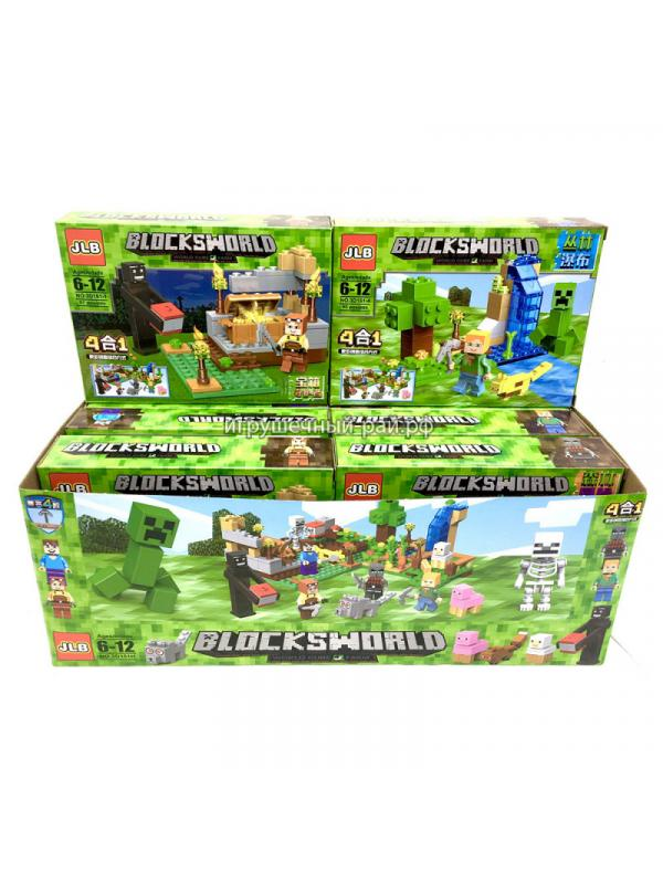 Набор конструкторов «My World» 3D151-1/4H Minecraft / 4 шт.