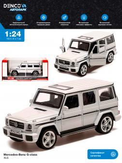 Машинка металлическая XLG 1:24 «Mercedes-Benz G-class» M923K-6 20 см. инерционная, свет, звук в коробке / Белый