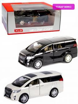 Металлическая машинка XLG 1:24 «Toyota Alphard» 20 см. M923O-1 инерционная, свет, звук в коробке / Микс