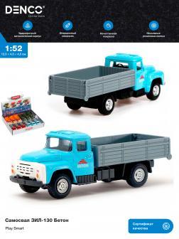 Машинка металлическая Play Smart 1:52 «Самосвал ЗИЛ-130 Бетон» 15 см. 6559 Автопарк, инерционная / Серо-голубой