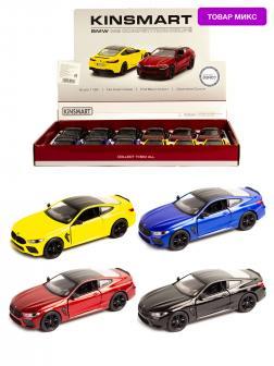 Металлическая машинка Kinsmart 1:34 «BMW M8 Competition Coupe» KT5425D, инерционная / Микс