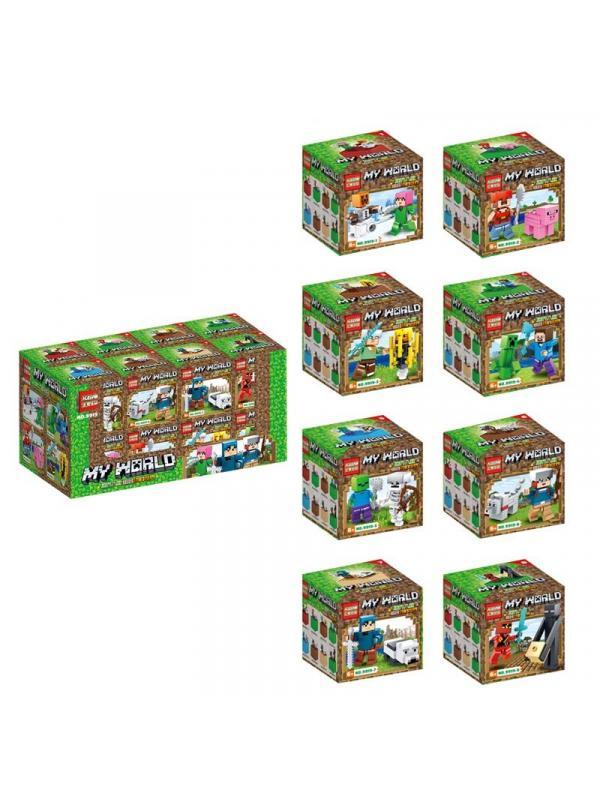 Набор конструкторов «My World» 9919 Minecraft / 8 шт.