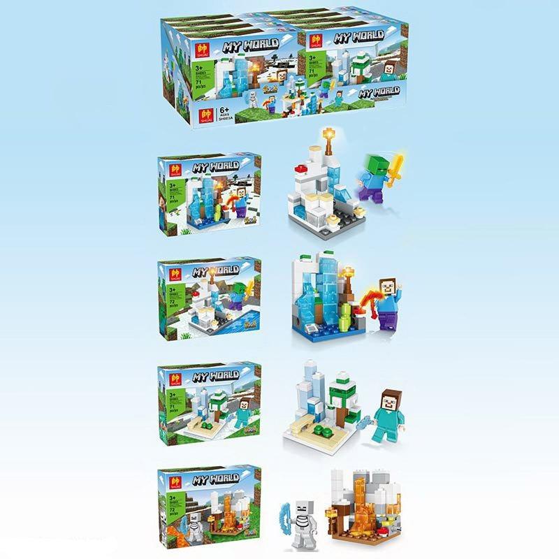 Набор конструкторов «My World» SH003 Minecraft / 4 шт.