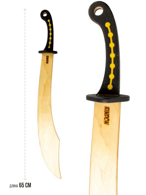 Детский деревянный меч «RINDON» 60 см. / черный