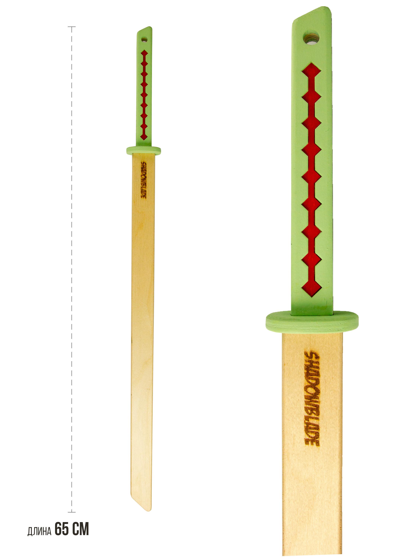 Детский деревянный меч «ShadowBlade» 65 см. / Зеленый