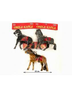 Детская кукольная игрушечная фигурка-лошадка Play Smart «Сивка-бурка» 2546-2549, для девочек,  22 см. / Микс