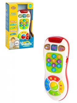 Игрушка музыкальная обучающая Play Smart «Пульт» 7390 (Умняга) учим буквы, световые и звуковые эффекты / Белый