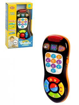 Игрушка музыкальная обучающая Play Smart «Пульт» 7390 (Умняга) учим буквы, световые и звуковые эффекты / Черный