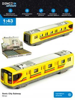 Металлические вагоны Метро 1:43 Sonic City Subway 7040, 18 см. (открываются двери, звук, свет) / Желтый