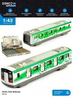 Металлические вагоны Метро 1:43 Sonic City Subway 7040, 18 см. (открываются двери, звук, свет) / Зеленый
