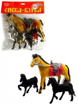 Детский кукольный набор игрушечных фигурок-лошадок Play Smart «Сивка-бурка» 2540, для девочек,  22 см. / Коричневый