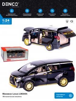 Металлическая машинка Die-Cast 1:24 «Минивэн Lexus LM300h» 20 см. M929М-1 инерционная, свет, звук в коробке / Черно-золотой