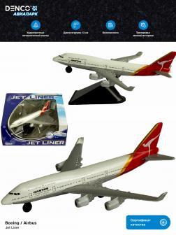 Металлическая модель самолета Jet Liner «Boeing / Airbus» 13 см. 8511312B / Qantas