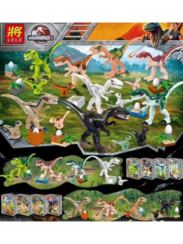 Набор Ll 8 динозавров Парк Юрского периода (Jurassic World 39154)