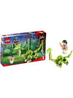 Набор Фигурка с зеленым динозавром Парк Юрского периода (Jurassic World 75904)