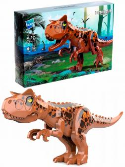 Набор Zuanma 2 фигурки с Карнотавром со звуком Парк Юрского периода (Jurassic World 047-1)