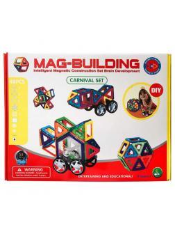 Магнитный конструктор 48 деталей