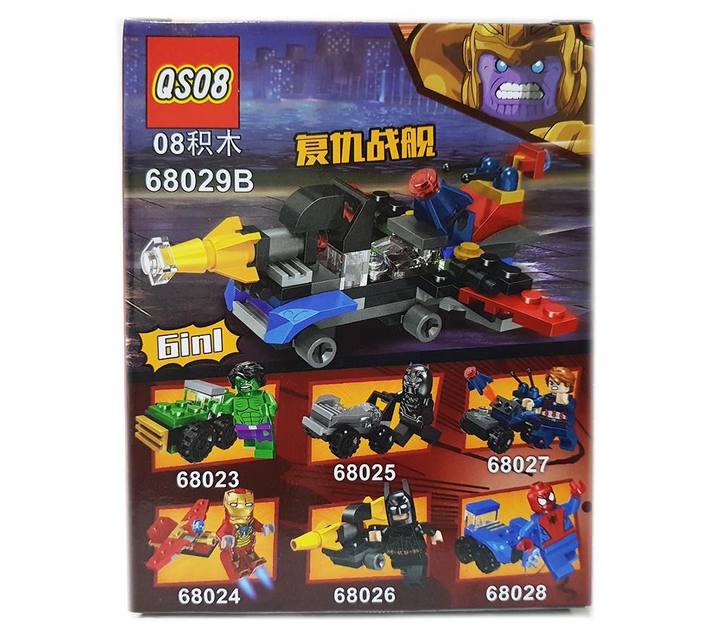 Набор 6 фигурок с транспортом Супергерои (Мстители 68029B)